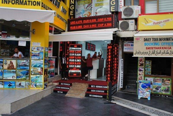 Обменный пункт в Турции