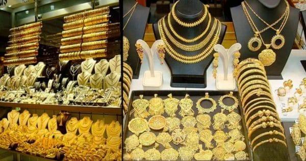 Sifalar Jewellery Алания