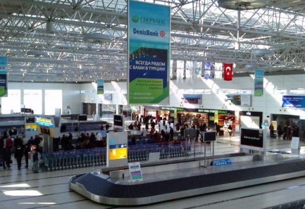 Обмен валюты на лиры в Аэропорту