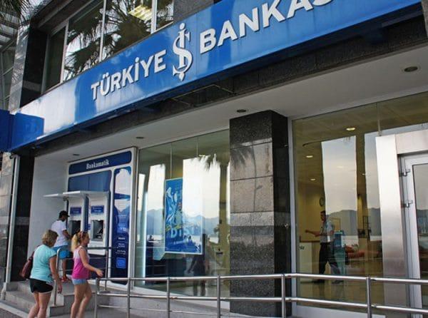 Обмен денег на лиру в банках