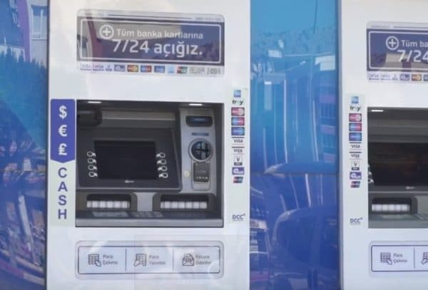 Обмен валюты в банкоматах