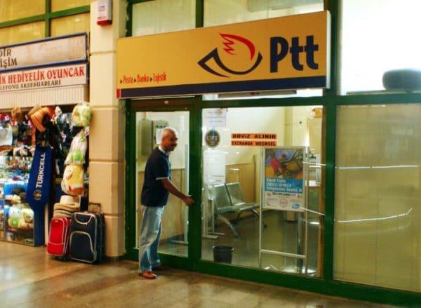 Обмен денег через Турецкую почту (PTT)