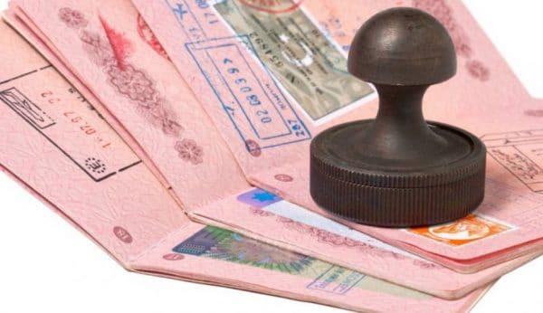 Долгосрочная виза в Турцию