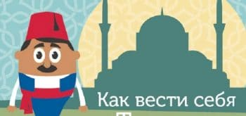 Турецкая баня : что такое хамам, как правильно париться, правила посещения, польза и вред