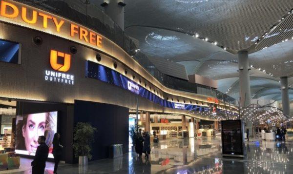 Duty Free (Дьюти Фри) в Новом аэропорту Стамбула