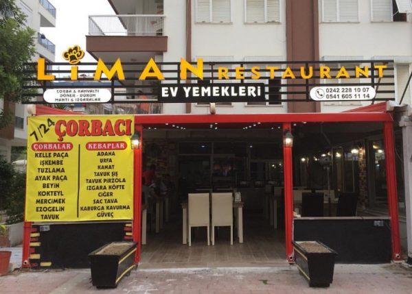 """ресторанчике """"Лиман"""""""