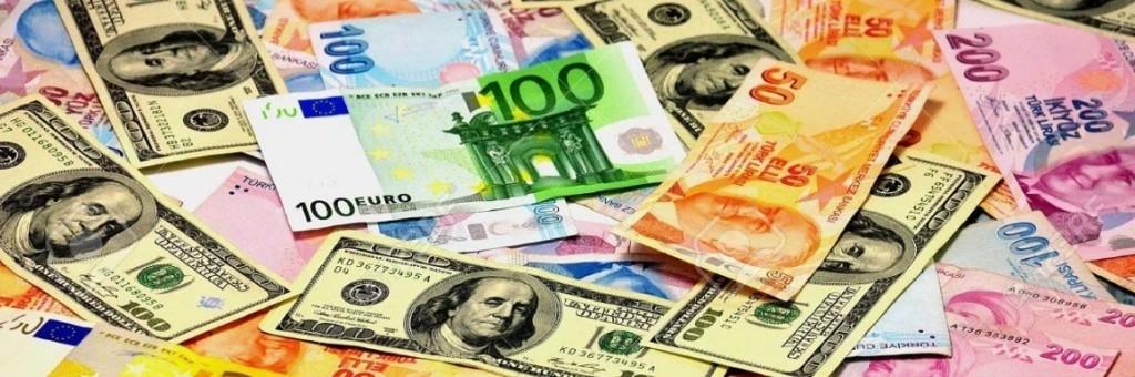 Евро в турции принимают