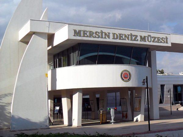Морской музей в Мерсин