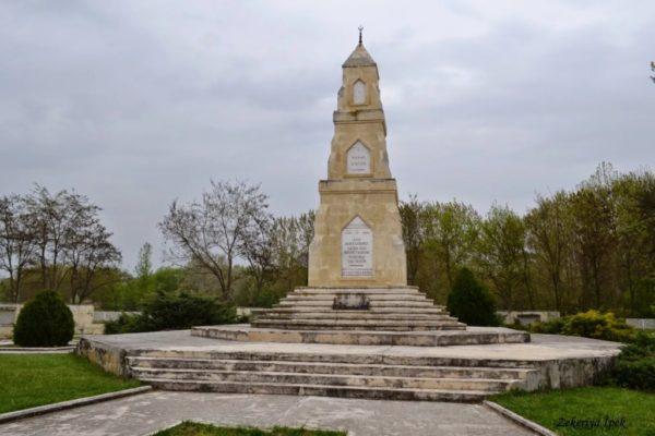 Balkan Savaşı Şehitliği (монумент мученикам Балканской войны)