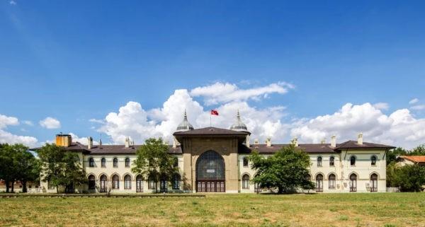 здание правления Университета Тракии